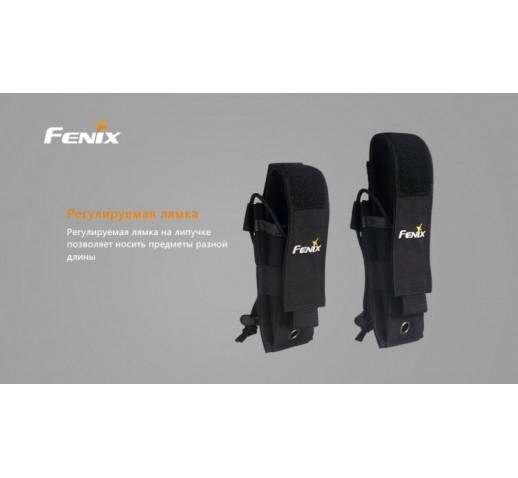 Чехол Fenix ALP-MT holster