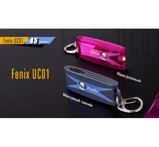 Фонарь Fenix UC01