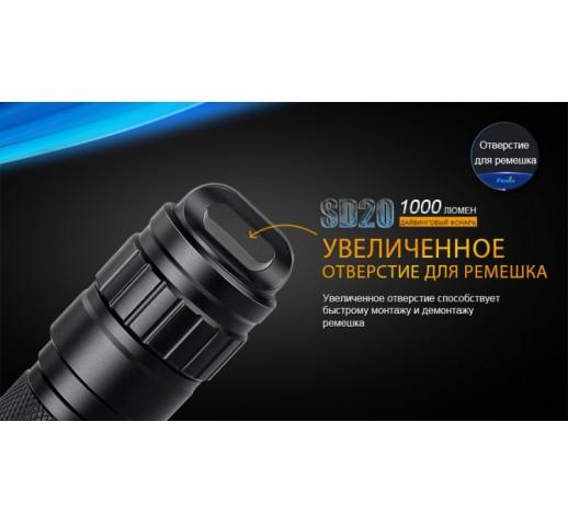 Подводный фонарь Fenix SD20 Cree XM-L2 U2