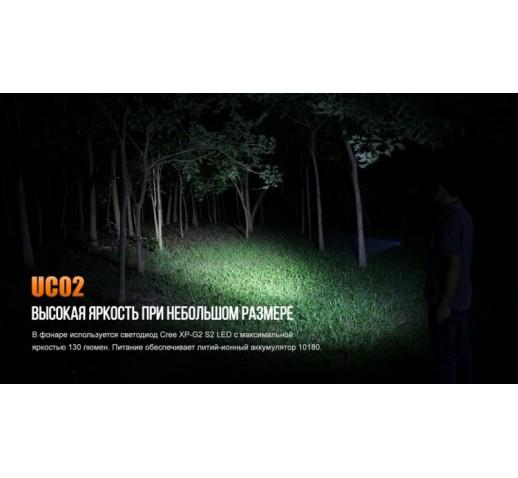 Фонарь Fenix UC02 Cree XP-G2 S2