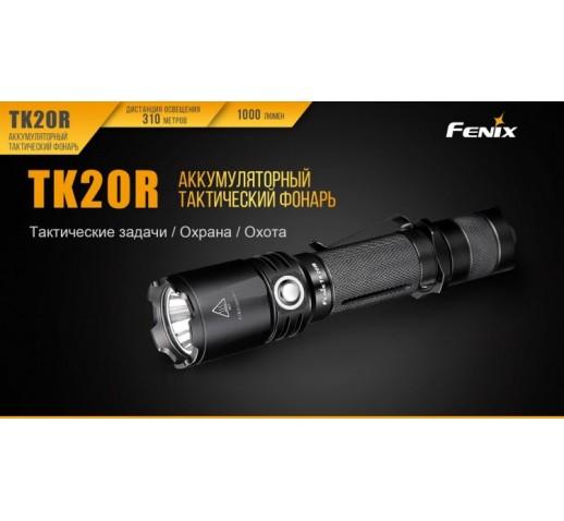 Фонарь Fenix TK20R Cree XP-L HI V3