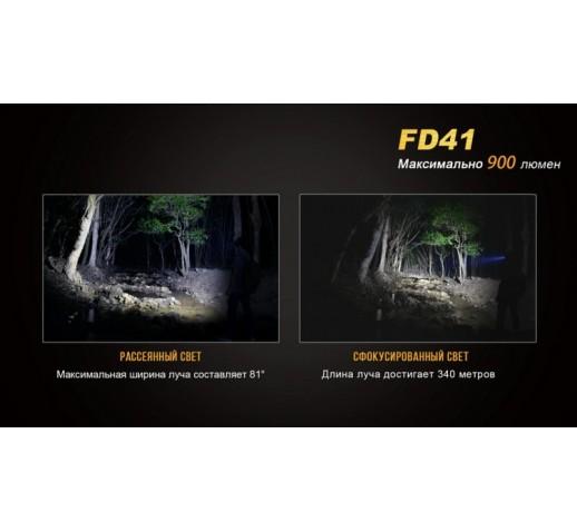 Фонарь Fenix FD41 Cree XP-L HI LED