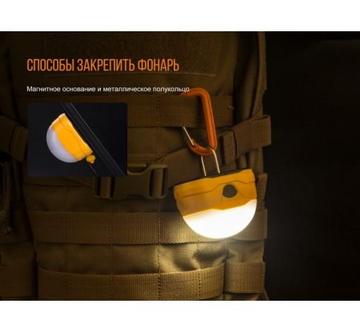 Фонарь Fenix CL20R оранжевый