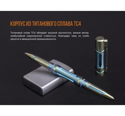 Тактическая ручка Fenix T5Ti фиолетовая