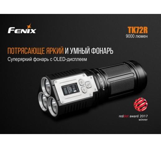 Фонарь Fenix TK72R Cree XHP70
