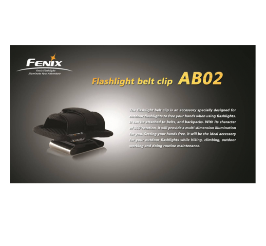 Клипса для фонарей Fenix AB02
