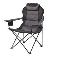 Кресло складное туристическое Vitan Мастер Карп (1020х850х580мм), серое